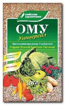 ОМУ Универсал