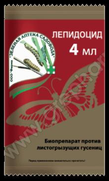 ЛЕПИДОЦИД