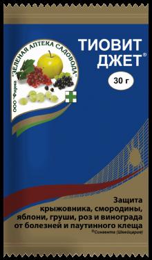 ТИОВИТ ДЖЕТ